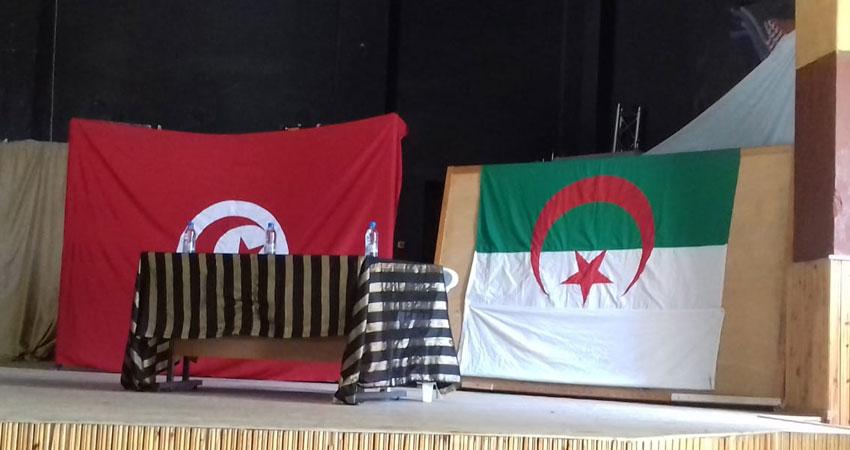 ندوة ثقافية تثمن دور غار الدماء الهام في الثورة الجزائرية