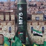 Ces missiles que le Hamas utilise contre Israël