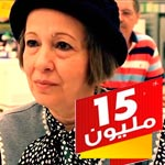 Mme Zina a dépensé 15 mille dinars en 2 heures chez Géant