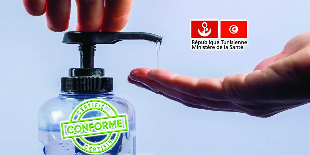 Les gels hydro-alcooliques doivent être autorisés par le ministère de la Santé
