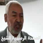 En vidéo Rached Ghannouchi : 80 coups de fouet pour ceux qui diffusent les rumeurs