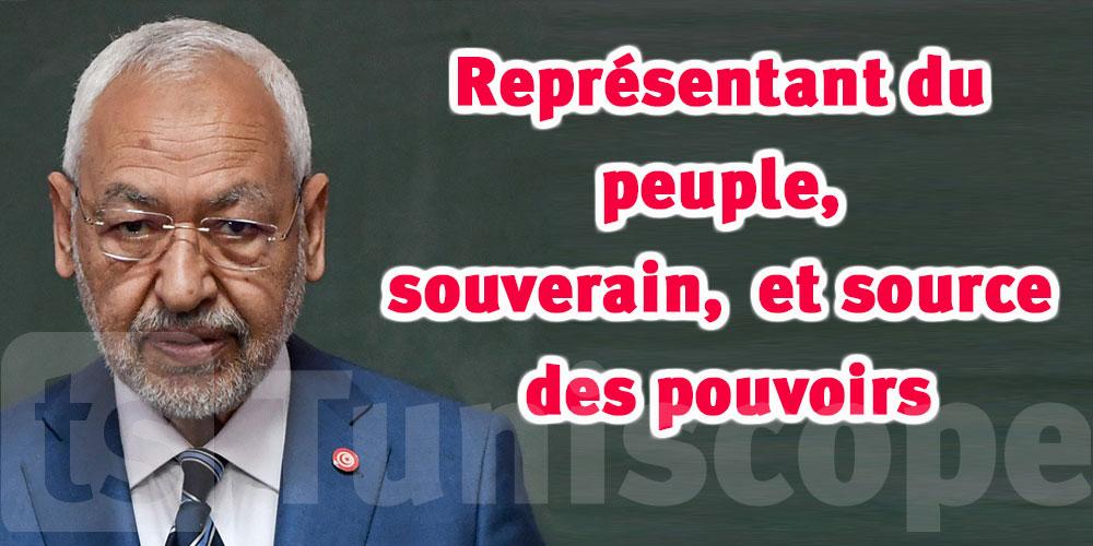 Ghannouchi à Saied 'L'ARP est la source des pouvoirs'