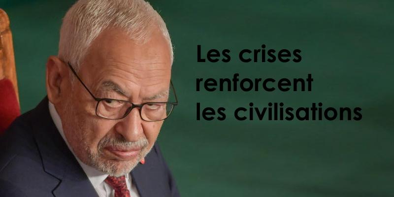 Ghannouchi : le parlement remplit son rôle