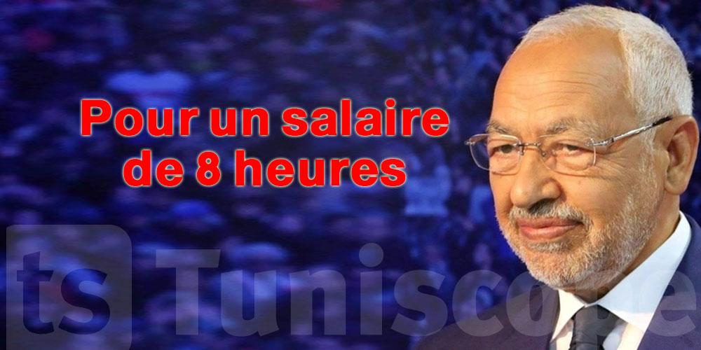 Ghannouchi : les Tunisiens ne travaillent qu'un quart d'heure