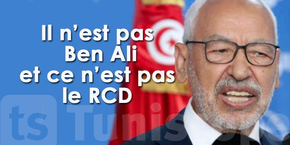Bhiri : Ghannouchi n'est pas Ben Ali, Ennahdha n'est pas le RCD