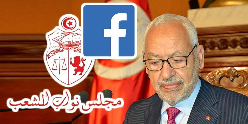 La page de l'ARP devient celle de Ghannouchi