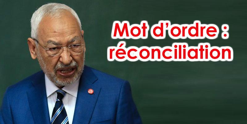 Ghannouchi propose une réconciliation entre Islamistes et Destouriens