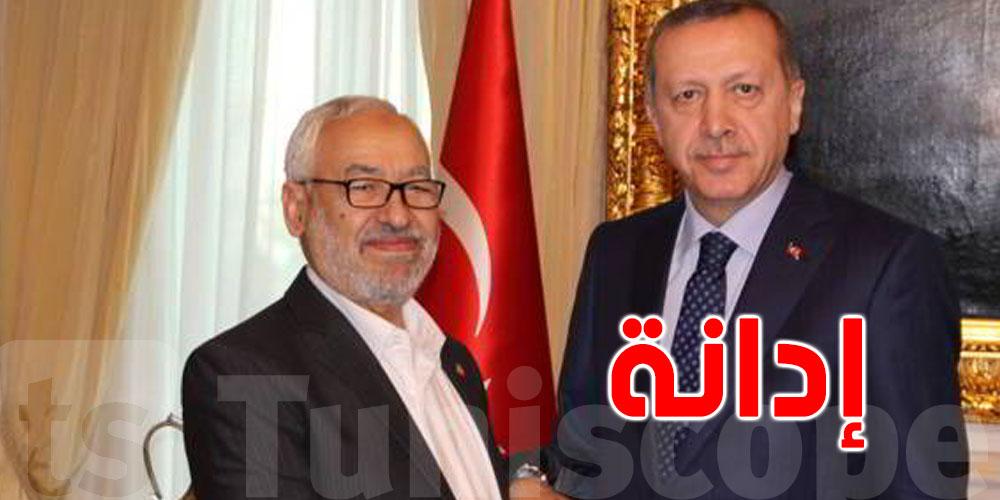 الرئاسة التركية تدين ''تعليق الديمقراطية'' في تونس