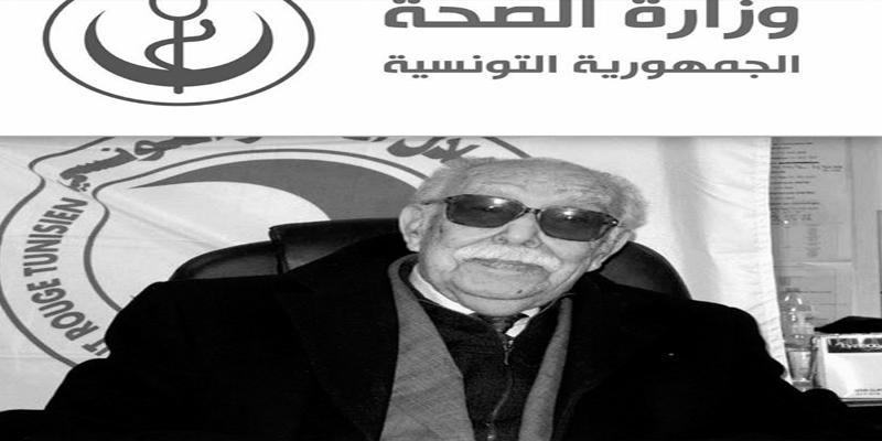 إطلاق اسم المرحوم الأستاذ إبراهيم الغربي على المستشفى المحلّي بقليبية