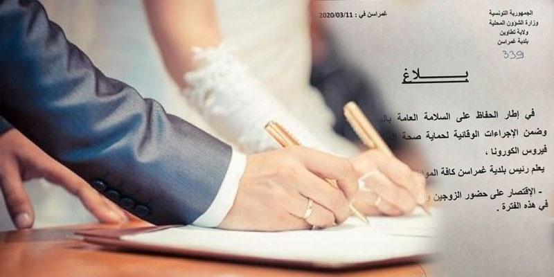Coronavirus : Les actes de mariage en présence des mariés et témoins seulement