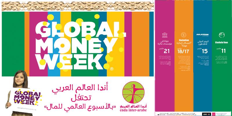 En vidéo : Enda inter-arabe célèbre le Global Money Week à Hay Ettahrir