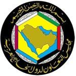 قطر تأسف لقرار سحب السفراء الخليجيين من الدوحة وتؤكد أنها لن ترد بالمثل