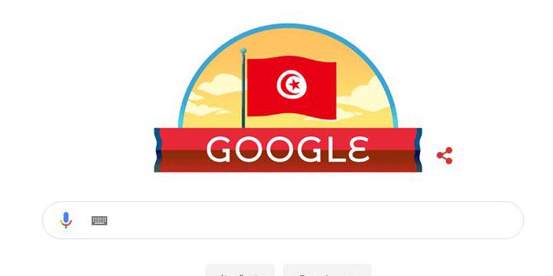 غوغل يحتفل بذكرى استقلال تونس