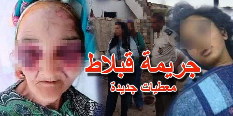 L'affaire Goubellat : Une ado inculpée de tuer sa mère et sa grand-mère