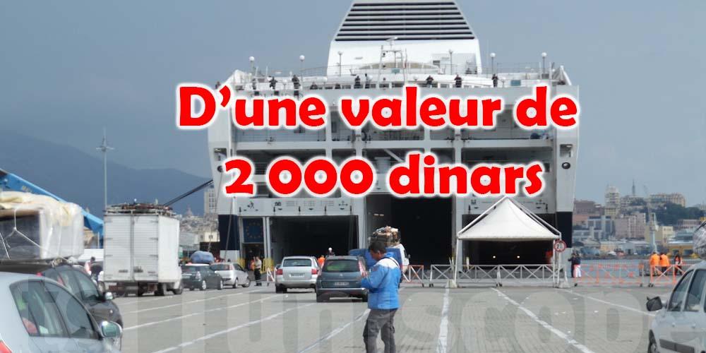 Des cadeaux de la douane aux Tunisiens à l'étranger qui reviennent en vacances