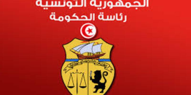 تأجيل إضراب إطارات وأعوان رئاسة الحكومة