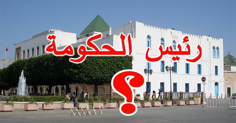 قبيل سويعات من انتهاء المهلة: هذه أبرز الأسماء المرشحّة لرئاسة الحكومة