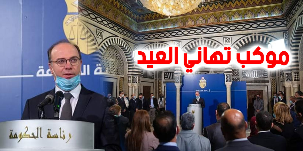 ها حكومة وخيتي .. وينو التباعد !!!