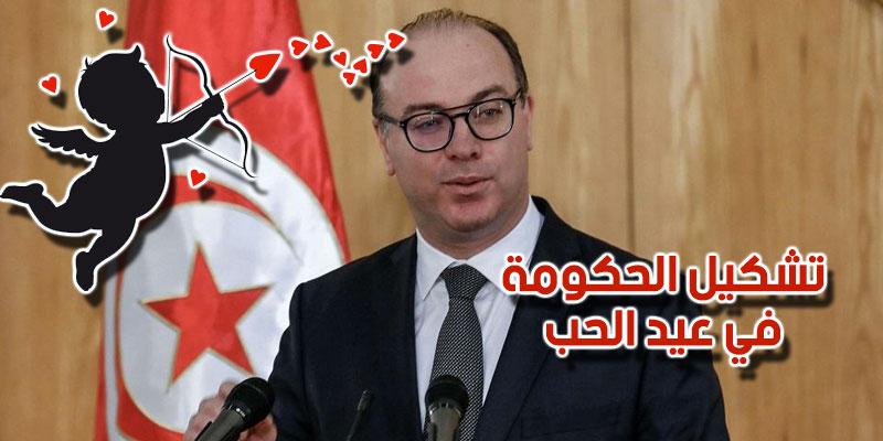 Elyes Fakhfakh présente son gouvernement le jour de la Saint-Valentin
