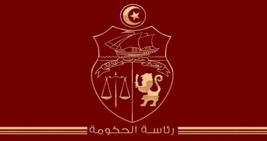 رئاسة الحكومة : تم اللجوء الى آلية التسخير طبقا للتراتيب القانونية