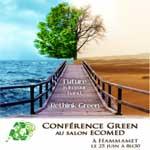 AIESEC Carthage : Rendez-vous pour la conférence Green le 25 juin 2011