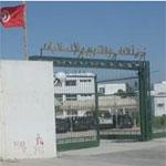 Faculté des Lettres Manouba : Suspension des cours