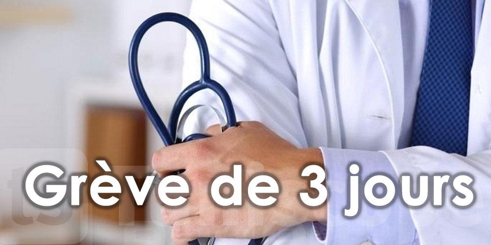 Les médecins généralistes de la santé publique en grève à partir du 13 juillet