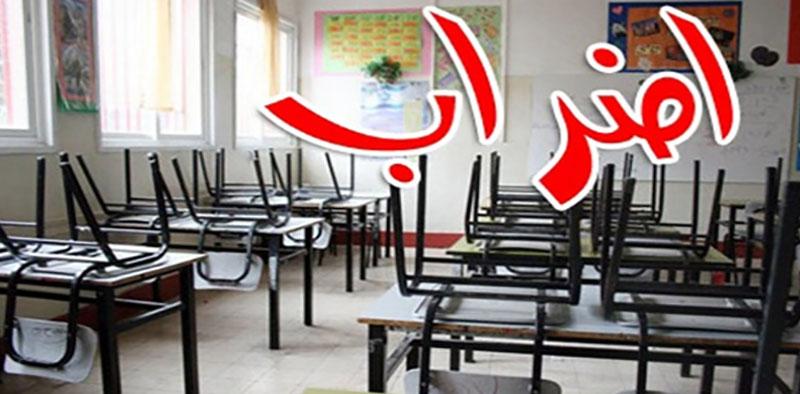 أزمة التعليم الثانوي: اليعقوبي يرد على رفض الحكومة الدخول في المفاوضات