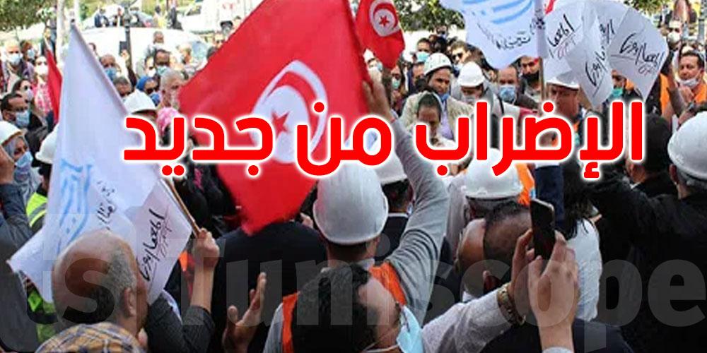 بعد تراجع الحكومة عن وعودها، المهندسون يعودون للإضراب