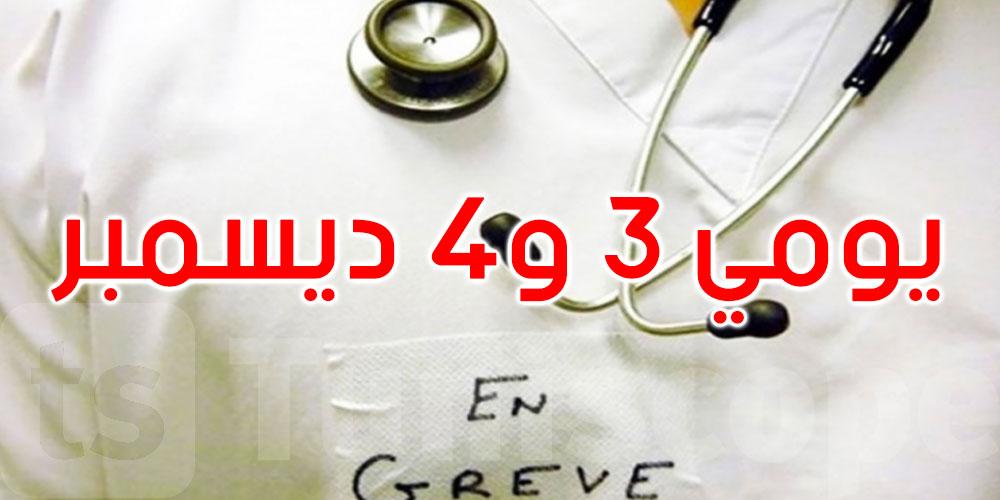 جندوبة: الأطباء وأطباء الأسنان والصيادلة ينفذون إضرابا