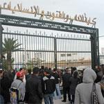 Aujourd'hui, une grève générale dans les universités tunisiennes