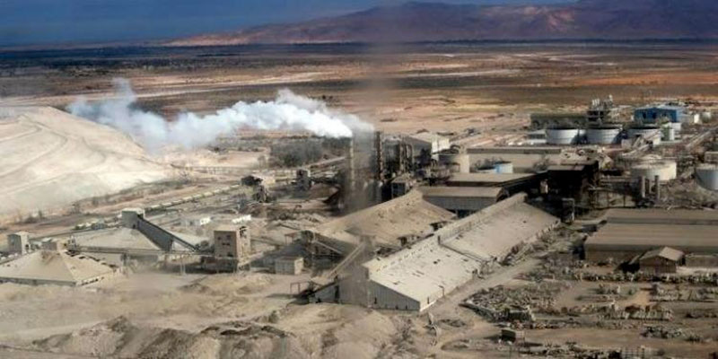Deuxième plainte judiciaire contre le Groupe Chimique de Mdhila