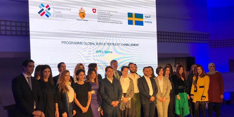 GTEX : Lancement de la 4ème filière des jeunes créateurs de marques tunisiennes