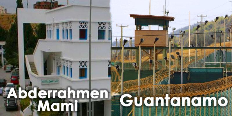 Décédée du Covid, elle qualifiait l'hôpital Abderrahmen Mami de Guantánamo