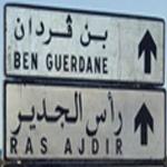 Ben Guerdane : Bombes à gaz lacrymogènes pour disperser les manifestants