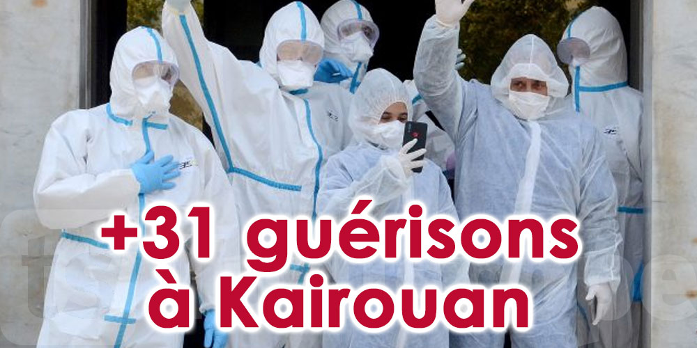 31 nouvelles guérisons à Kairouan