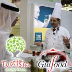En vidéo : Le stand de la Tunisie au GulFood Dubai