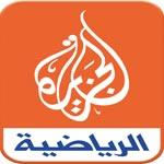 Al Jazeera officialise son rachat des chaînes ART