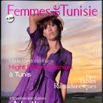 Femmes de Tunisie célèbre son anniversaire !