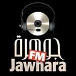 4ème Bougie de Jawhara FM