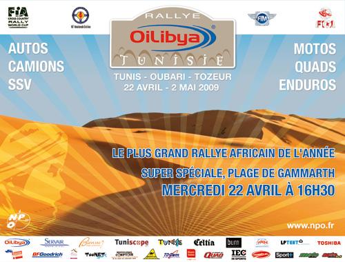 Le Rallye de Tunisie, Rallye des champions 2009