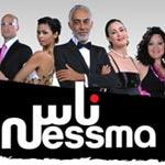 Zoom sur Ness Nessma : sur la bonne voie mais…