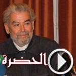 En vidéo : Fadhel Jaziri présente El Hadhra 2013 à Carthage
