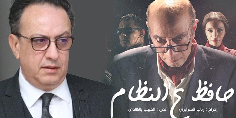 مسرحية حافظ ع النظام قريبا للعموم