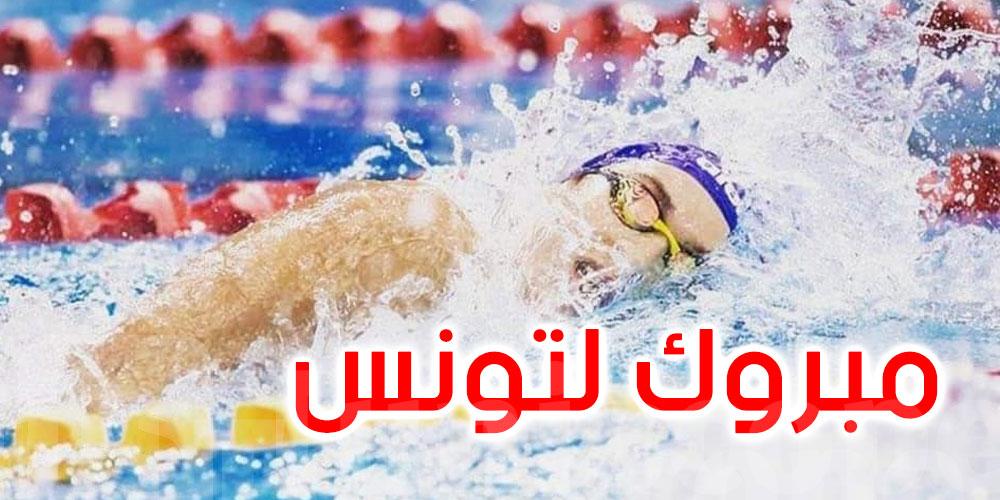 البطولة العربية للسباحة: الأول التونسي والثاني تونسي