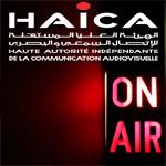 كراسات الشروط للإذاعات والتلفزات الخاصة والجمعياتية