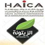 Oussema B. Salem : Si la HAICA veut interdire à la chaine Zitouna de diffuser, elle devra saisir les tribunaux internationaux