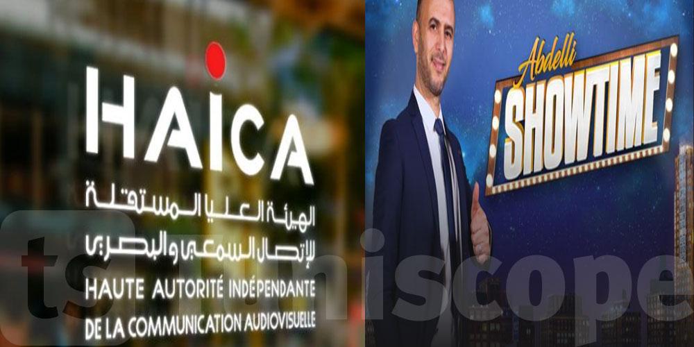 خطية مالية ضدّ قناة 'التاسعة' بسبب حلقة 'عبدلي شو تايم'