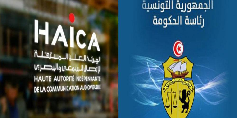رئاسة الحكومة تطلب الاستماع للهايكا بخصوص مشروع القانون المتعلق بالمرسوم 116
