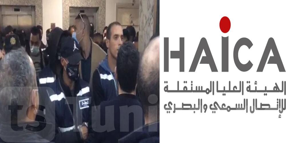 Agression policière sur des journalistes : La Haica réagit